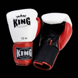 King Professional Boxing Gloves White (KPBGL-213)