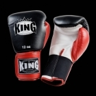 King Professional Boxing Gloves Black (KPBGV-123)